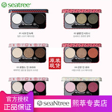 Korean seatree Heishui mysterious star Tri Color Eye Shadow Box boxed with make-up defective spot