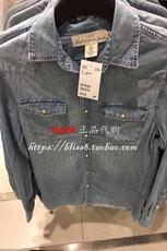 Рубашка мужская H&M 0410992 HM