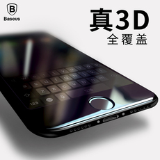Protective film for mobile phones Baseus