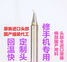 Паяльник Other brands dsfds T12-YH02 T12-J02JS02