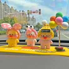 Net red hyaluronic acid duck car interior ornament car decoration individual creativity lovely doll car center console decoration female