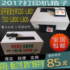 Оборудование для фотолабораторий R330/L800/L801/L805/T50 WIFI X8
