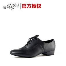 Обувь танцевальная Betty 301