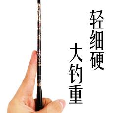 удочка Shuangbao 4.5 5.4 6.3