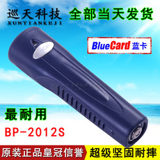 Система Patrol Blue Card BP