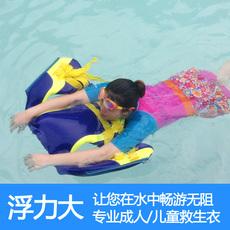 спасательный жилет Underwater acoustic