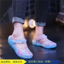 New print beach soft bottom sandals