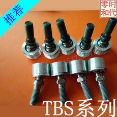 Шарнирные головки Made in China TBS8