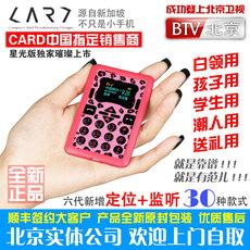 Китайский бутик телефонов Ciphone CARD Phone