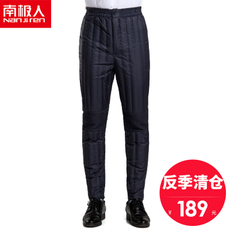 Insulated pants NGGGN 8090