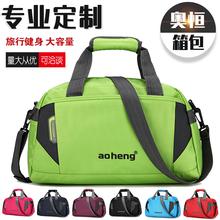 Aoheng genuine customized fitness bag outdoor Handbag Shoulder Bag customized advertising bag printed short distance travel bag man