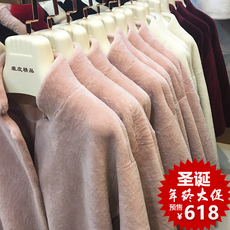Fur garments OTHER 513 2016