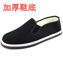Old Beijing cloth shoes men's and women's autumn stab proof iron chip labor protection black tire sole cloth shoes