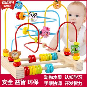 儿童串珠绕珠早教婴儿玩具6-12个月宝宝益智力玩具0-1-2岁3周岁串珠