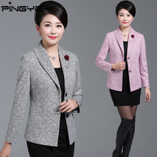 Clothing for ladies Hirano py/7112