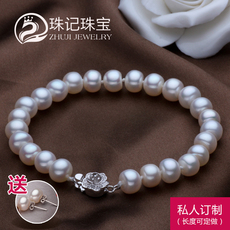 браслет Chu Kee jewellery zjb003 9-10mm