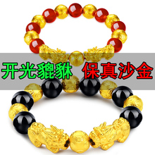 Vietnam pure sand gold 3D hard gold bracelet string for men and women