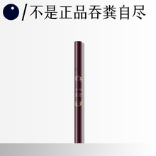 Japanese Kiss Me Eyeliner KissMe extremely soft head waterproof and sweat resistant, no staining, no staining, durable quality.