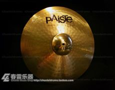 Тарелка PAISTE 101 18 CRASH/RIDE