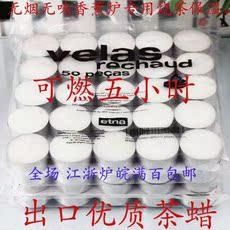 свечи Wisdom xiangfang 14