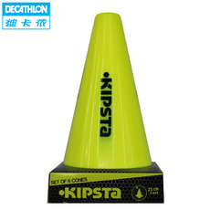 Маркировка Decathlon 2690402 (6 KIPSTA