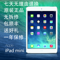 ԭ�biPad MINI����Apple�O�� wifi�� iPad 64G ����ipadƽ����X