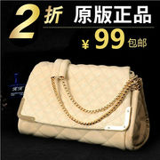 2014 new leather small bag Lingge chain bags fionable new shoulder bag across Europe and the United States
