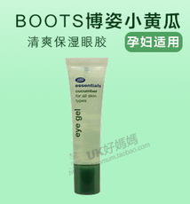 BOOTS 15ml