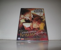 �A��DIABOLIK LOVERS MORE,BLOOD ħ����� ��ʽ�����ӥ��奢���