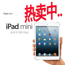 Apple/�O�� iPad mini1(16G)WIFI�� 4G/ipadmini1����ƽ��32G����