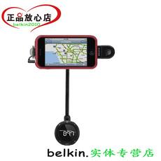 Apple автомобильный набор Belkin Iphone4 3GSipod