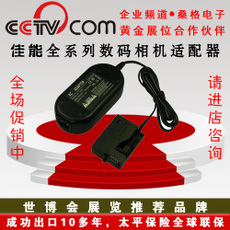 Адаптер для цифровой фотокамеры EOS 550D