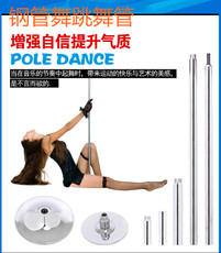 Шест для Poledance Export 01 ,X