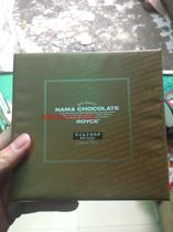 ���]�A���ձ�����ROYCE nama chocolate�ɿ������ɿ�ζ��ُ