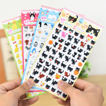 Sticker world �n���¿�DIY�؂������N�������N����ϵ��4����x