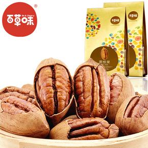 【天猫超市】百草味 坚果 奶香碧根果190g 美国山核桃 长寿果干果