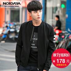 Куртка No.1 dara wt10003 2016