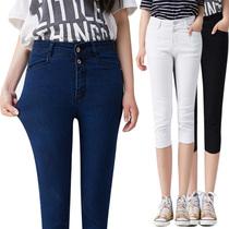 Thin size 7 white high waist denim stretch skinny jeans