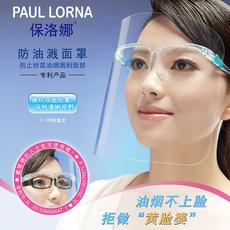 Респираторы, Защитные маски Paul Lorna 2081