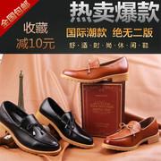 Otoño de cuero transpirable casuales zapatos de hombre zapatos versión coreana de los zapatos de los hombres británicos los hombres jóvenes populares zapatos Bullock