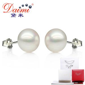 黛米珠宝 简约 9-10mm大颗饱满强光淡水珍珠耳钉耳环925银正品女耳钉