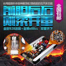 усилитель автомобильный Taiwan supersonic SFA/D2 SFA-D2