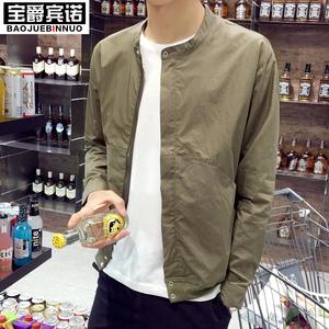 夏季男士夹克潮流男装薄款外套青年透气防晒衣韩版修身运动棒球服防晒衣