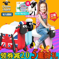 Детский чемодан Shaun the sheep sc0001
