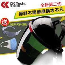 Респираторы, Защитные маски Ck tech. CKL