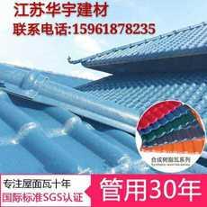 Шифер Jiangsu Huayu building materials