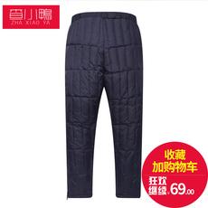 Утепленные штаны Check ducklings zxy009