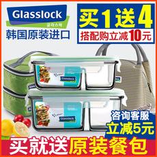 Пищевой контейнер GLASSLOCK