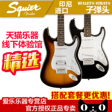 Электрогитара Squier Fender SQ BulletStrat