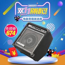 Звукоусилительный комплект Nux DA30 30W